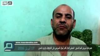 بالفيديو| عضو سابق بتمريض المنيا: أموال النقابة تصرف على