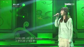 110604 IU singing Good Person @ ιммσятαℓ ѕσиg 2
