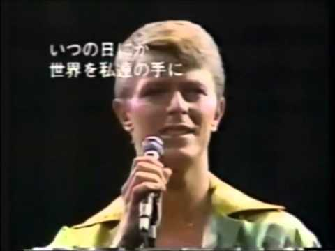 David Bowie. Isolar II – The 1978 World Tour