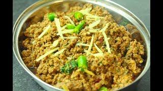 KARAHI KEEMA / Urdu/ Hindi Recipe *COOK WITH FAIZA*