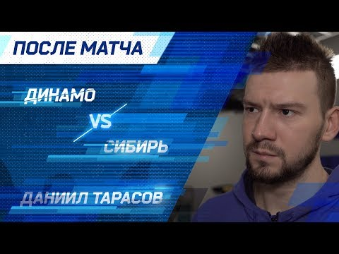 Даниил Тарасов: «Хотим, чтобы молчания на трибунах не было»