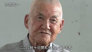 019 S 山原疎開・大宜味村謝名城、南部避難:高安亀平(翁長)