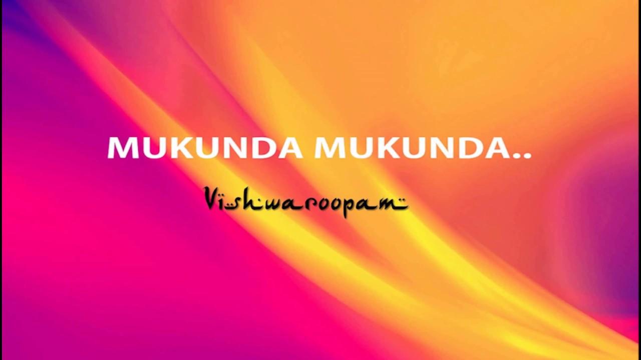 Krishna mukunda remix song download agsar adhiradi remix tamil.