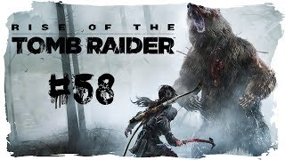 RISE OF THE TOMB RAIDER [Folge 58] - BONUS - Laras Alptraum