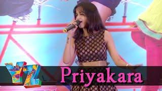 Repeat youtube video Ketaki Mategaonkar Sings PRIYAKARA | Sanskrit Song | YZ Marathi Movie | Mukta Barve