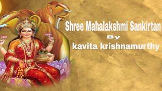 Shree Mahalakshmi Sankirtan (Full Video) | Kavita krishnamurthy | Times Music Spiritual