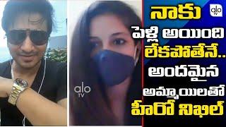 Hero Nikhil Birthday Special Chit Chat With Beautiful Girls | Nikhil Latest Video | ALO TV