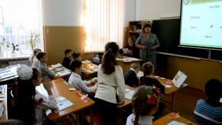 """Фрагмент уроку """"Я у світі"""". 3 клас. Вчитель Яндович Л.Н."""