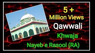 Rahmatabad TV: Qawwali Khwaja Nayeb e Rasool (RA) Rahmatabad Shareef