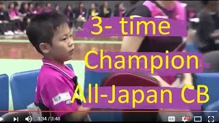 [TT Japan] 3rd Grade Boy Final, All Japan National Matsushima defending