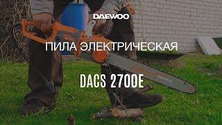 Електропила Daewoo DACS 2700E – Огляд, Монтаж, Запуск, в Роботі [Daewoo Power Products Russia]