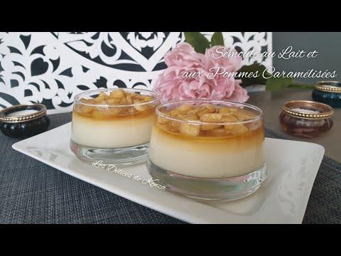 semoule-au-lait-et-aux-pommes-caramélisées