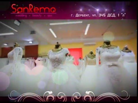 Самые красивые свадебные платья в Свадебном салоне «SanRemo»