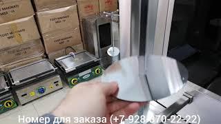 Электрический гриль для шаурмы Remta EP 3 LU