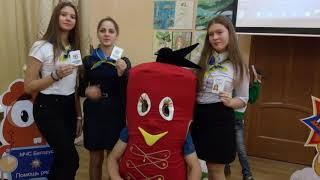 """финал """"Молодежь за безопасность"""" Могилев"""