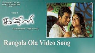 Rangola Ola Video Song - Ghajini | Suriya | Asin | Nayanthara | Harris Jayaraj | A.R. Murugadoss