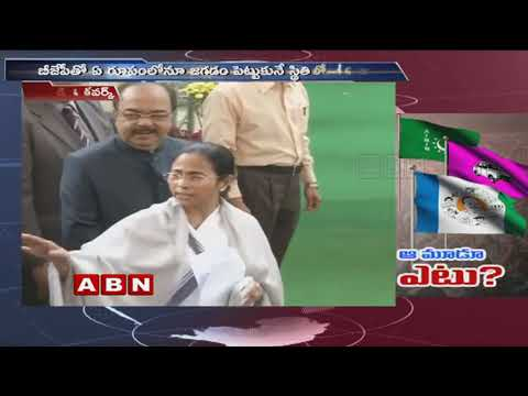 Why TRS, YCP and MIM Parties not Supporting TDP's Dharma Porata Deeksha ? | ABN Telugu