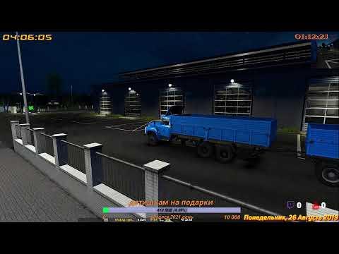 Euro Truck Simulator 2 Мод Зил-130/131/133 версия 05.08.19 для Euro Truck Simulator 2 (v1.35.x)