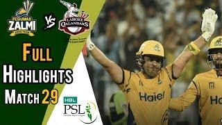 vuclip Full Highlights | Peshawar Zalmi Vs lahore Qalandars  | Match 29 | 16 March | HBL PSL 2018
