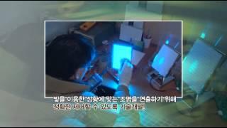 [이데일리 히어로즈 방송] LED 스킨케어기기 전문 제…