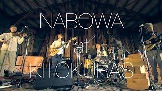 shima fes SETOUCHI 2015 PV -Nabowa カルテット ver.-】 2014年11月8日...