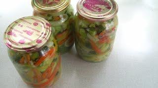 Салат из огурцов на зиму. Пикантный салат.Salad  of  cucumbers  for  winter