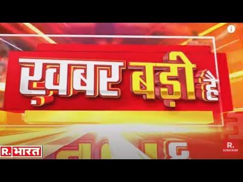 सुशांत की मौत का सच पता चला ! देखिए 'खबर बड़ी है' Republic Bharat पर