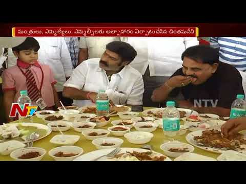 MLA Chintamaneni Prabhakar Arranges Lunch to Party Leaders || Polavaram Project Inspection || NTV
