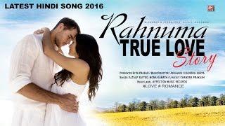 Exclusive Song :Rab Ki Kasam | Latest Hindi song 2016 | Love Song | Affection Music Records