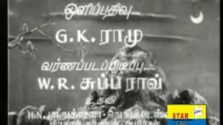 THANGHKAMALAI RAGHASIYAM FILM TITLE   SMRL   ARULL PURIYAAYO JEGHANNAATHAA