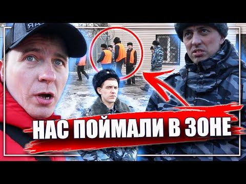 ЗЭКИ ПРОТИВ МУСОРОВ / ЗОНА / ТЮРЬМА