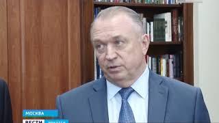 Презентация Иркутской области прошла в Торгово промышленной палате России