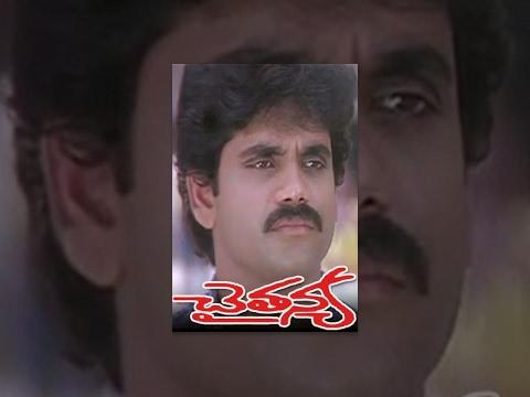 Chaitanya - Telugu Full Movie : Nagarjuna, Gouthami