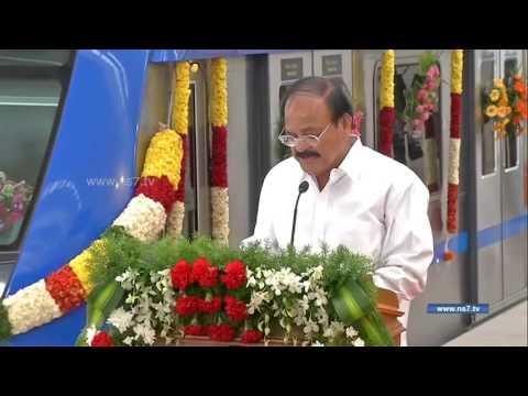 Metro Train Service Will Ease Chennai City To Airport Traffic : Venkaiah Naidu | News7 Tamil