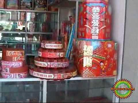 PYROSAMM Fireworks Trade And Exhibition Center China