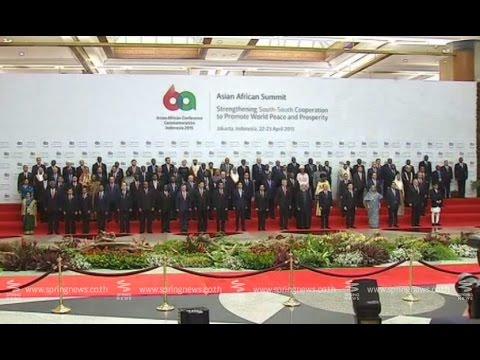 ไทม์ไลน์ : การประชุมสุดยอดผู้นำเอเชีย-แอฟริกาในอินโดนีเซีย พร้อมจัดระเบียบโลกใหม่  - Springnews
