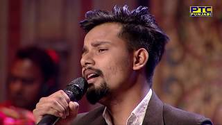 Studio Round 16 | Voice of Punjab 8 | Full Episode | PTC Punjabi