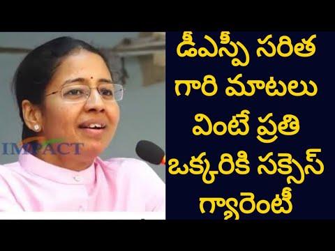 DSP Saritha    Inspirational speech    IMPACT    2019