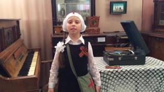 Всероссийский конкурс чтецов «а русскому стиху так свойственно величье» Стихи о войне С. Кадашникова