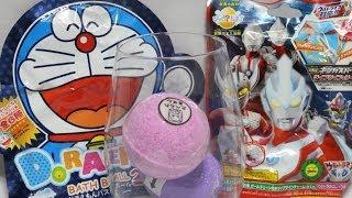 ドラえもん×ウルトラマンギンガ 夢のコラボ びっくらたまご バスボール入浴剤 Doraemon&Ultraman Ginga Bath Bubble powder ball thumbnail