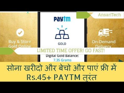 Paytm Digital Gold Trick Get Free Rs.45+ Paytm Wallet Balance Instantly!