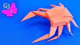 Оригами из бумаги Краб