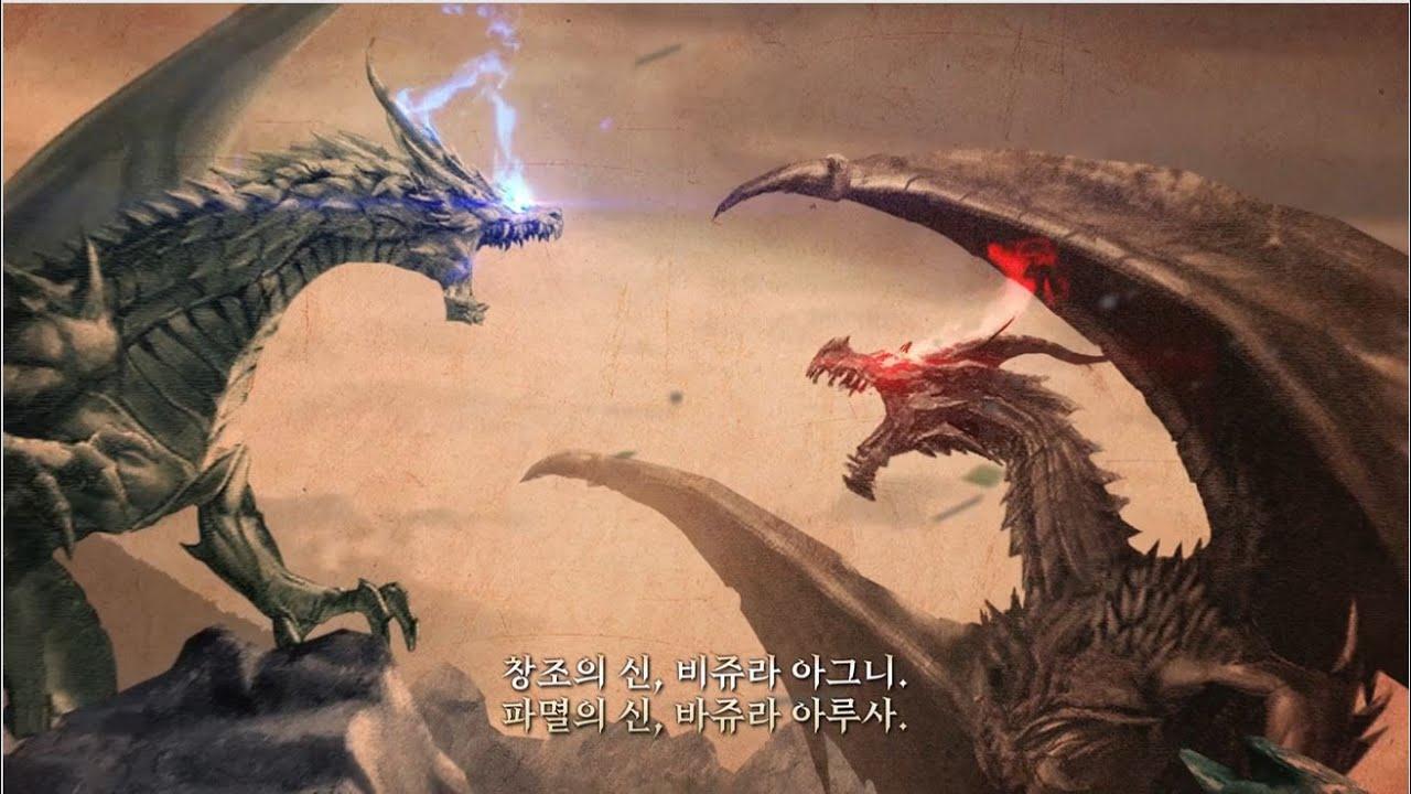 [기적의 펜디온] 세계관 소개