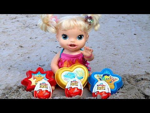 КУКЛА НА МОРЕ  Играем в песочек Киндер Сюрпризы Игрушки Для детеи Беби Элаив Мультик