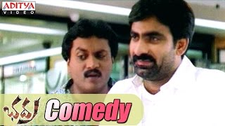 Bhadra Movie Sunil Best Comedy Scenes - Sunil ,Ravi Teja