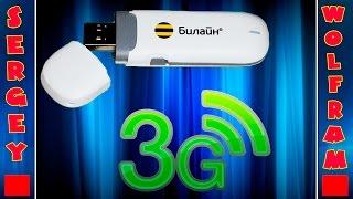 3G Модем Huawei E3131(3G Modem)(, 2014-06-17T13:44:18.000Z)