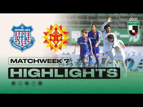 Kofu Giravanz Kitakyushu Goals And Highlights