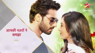Aapki Nazron Ne Samjha   Coming Soon