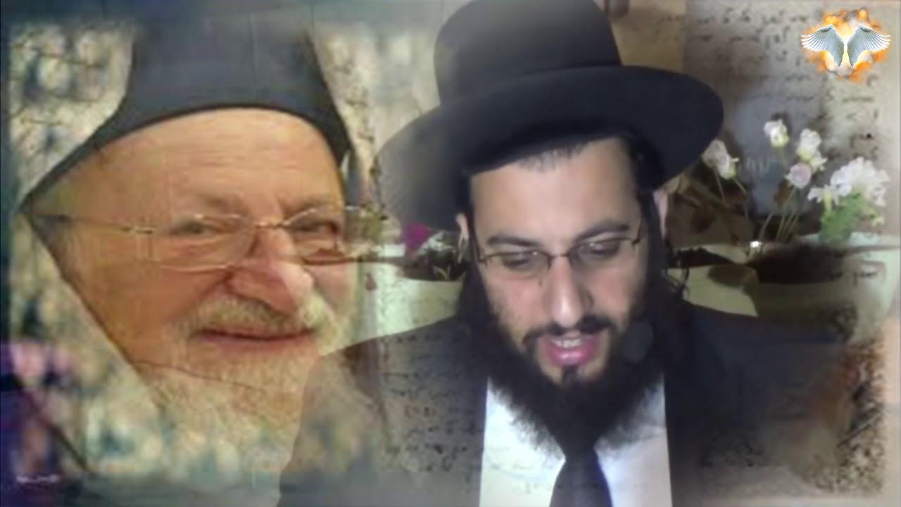 הרב רביד נגר   עצה לזיווג הגון מגדול ישראל הרב מרדכי אליהו זצל