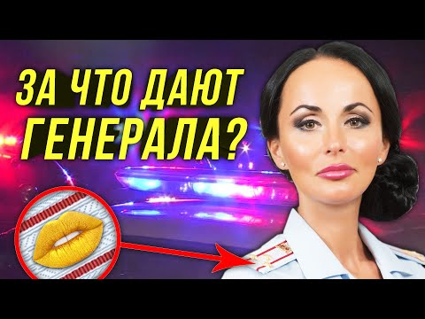 🔔Генерал Волк/Зачем Секретарю Погоны/Детектив Из Кабинета Колокольцева